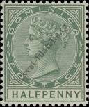 Stamp Dominica Catalog number: 11