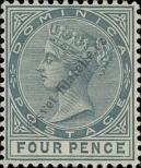 Stamp Dominica Catalog number: 16