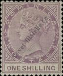 Stamp Dominica Catalog number: 18