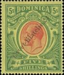 Stamp Dominica Catalog number: 50