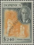 Stamp Dominica Catalog number: 132