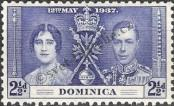 Stamp Dominica Catalog number: 92