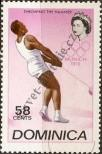 Stamp Dominica Catalog number: 343