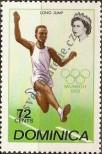 Stamp Dominica Catalog number: 344