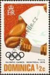 Stamp Dominica Catalog number: 488