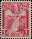 Stamp Guyana Catalog number: 153