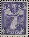 Stamp Guyana Catalog number: 155