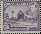 Stamp Guyana Catalog number: 185