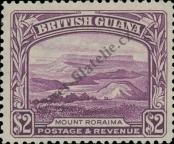 Stamp Guyana Catalog number: 186