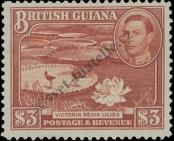 Stamp Guyana Catalog number: 187