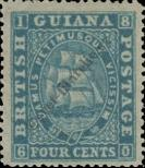 Stamp Guyana Catalog number: 17/C