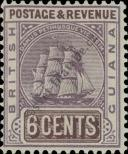 Stamp Guyana Catalog number: 86