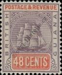 Stamp Guyana Catalog number: 91