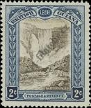 Stamp Guyana Catalog number: 99