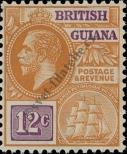 Stamp Guyana Catalog number: 133