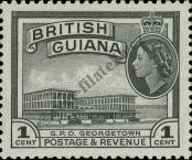 Stamp Guyana Catalog number: 199