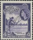 Stamp Guyana Catalog number: 202