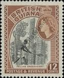 Stamp Guyana Catalog number: 206