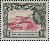 Stamp Guyana Catalog number: 208