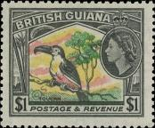 Stamp Guyana Catalog number: 211