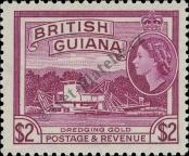 Stamp Guyana Catalog number: 212