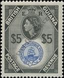 Stamp Guyana Catalog number: 213