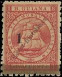 Stamp Guyana Catalog number: 50