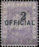 Stamp Guyana Catalog number: 55