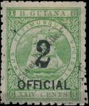 Stamp Guyana Catalog number: 56
