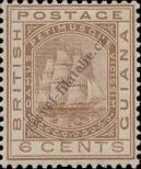 Stamp Guyana Catalog number: 63