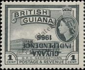 Stamp Guyana Catalog number: 247