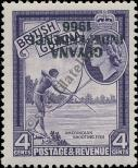 Stamp Guyana Catalog number: 249