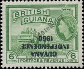 Stamp Guyana Catalog number: 251