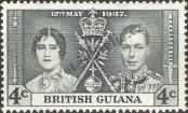 Stamp Guyana Catalog number: 174