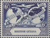 Stamp Guyana Catalog number: 193