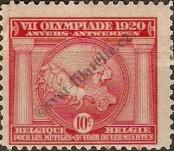 Stamp Belgium Catalog number: 160