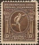Stamp Belgium Catalog number: 161