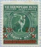 Stamp Belgium Catalog number: 162