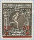 Stamp Belgium Catalog number: 164