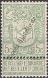Stamp Belgium Catalog number: 61