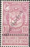 Stamp Belgium Catalog number: 62