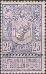 Stamp Belgium Catalog number: 63