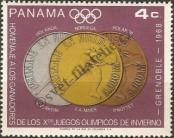 Stamp Panama Catalog number: 1080