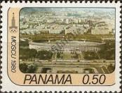 Stamp Panama Catalog number: 1334